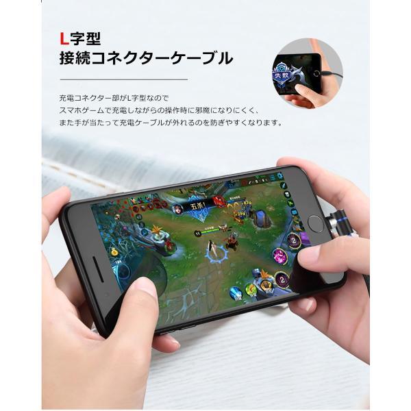 iPhone 充電ケーブル android microUSB Type-C マグネットタイプ (1m L字型ケーブルのみ) 磁石 マグネットタイプケーブル 断線しにくい y1|senastyle|04