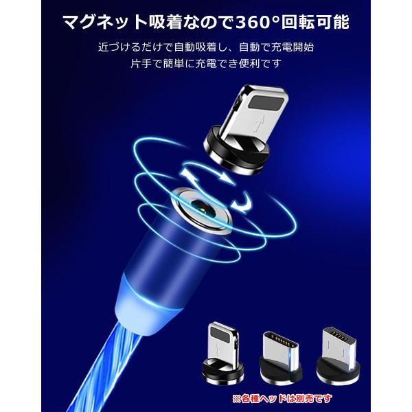 iPhone 充電ケーブル android microUSB Type-C マグネットタイプ (光る1mケーブルのみ) 磁石 マグネットタイプケーブル 断線しにくい y2 senastyle 03