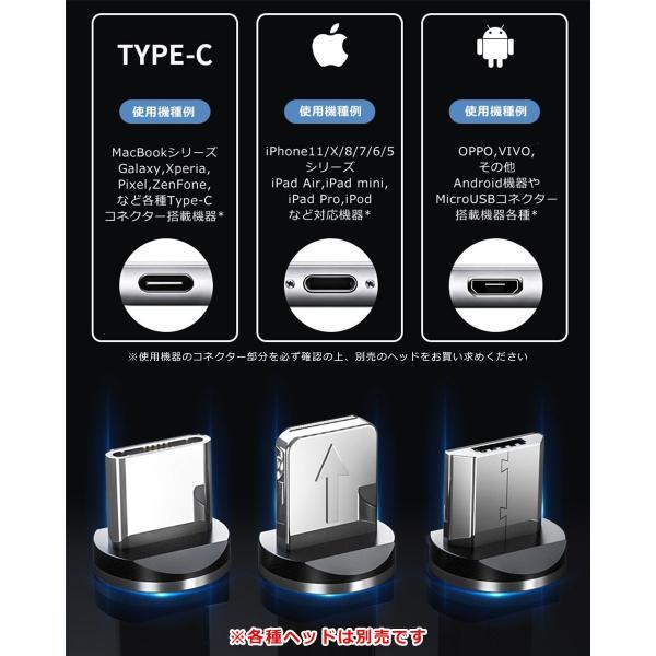 iPhone 充電ケーブル android microUSB Type-C マグネットタイプ (光る1mケーブルのみ) 磁石 マグネットタイプケーブル 断線しにくい y2 senastyle 04