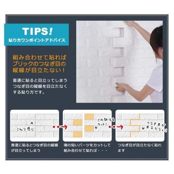 試せるサンプル クッションブリックシート壁紙 おしゃれ シール DIY 人気 レンガ調 白 かるかるブリック (壁紙 張り替え) 簡単リフォーム 立体 y3 senastyle 08