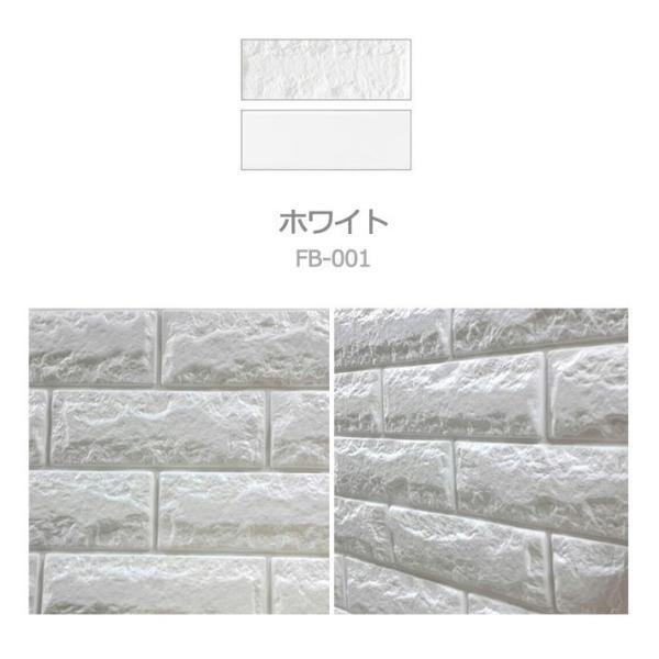 ブリック タイル クッションブリック かるかるブリック 軽量ブリック レンガ ブロック インテリア 壁紙クロス (壁紙 張り替え) レンガ柄 senastyle 02