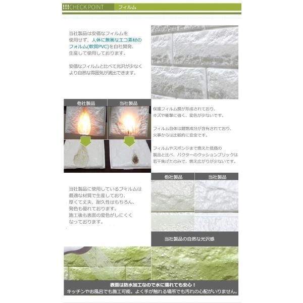 壁紙 クッションパネルシール クッションフォーム フォームブリック ブリックシート のりつき 壁紙シール 初心者 (壁紙 張り替え) お得3枚セット|senastyle|03