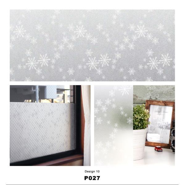 窓ガラス フィルム 目隠し シート はがせる (幅90cm デザイン柄) 全15種 装飾フィルム おしゃれ リフォーム 外から見えない プライバシー対策|senastyle|13