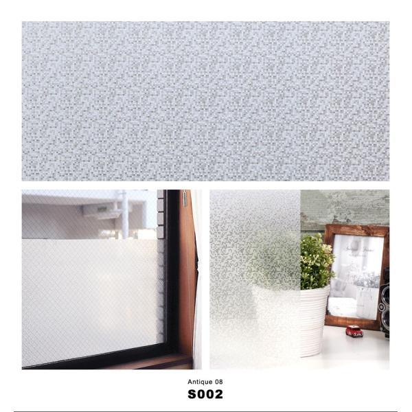 窓ガラス フィルム 目隠し シート はがせる (幅90cm レトロ柄) 全17種 装飾フィルム おしゃれ リフォーム 外から見えない プライバシー対策|senastyle|11