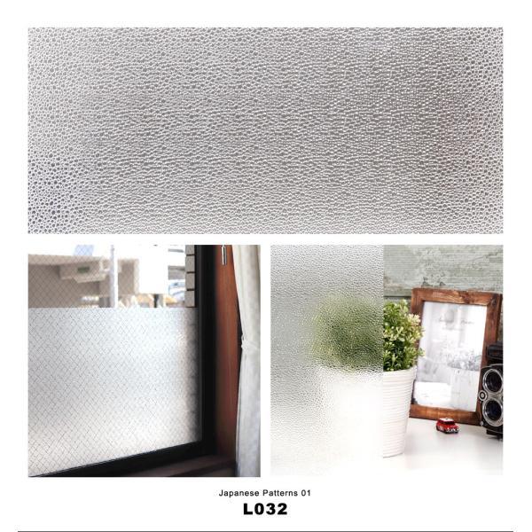 試せるサンプル 窓ガラス フィルム 目隠し シート はがせる (和柄) 全7種 装飾フィルム おしゃれ リフォーム 外から見えない プライバシー対策|senastyle|03