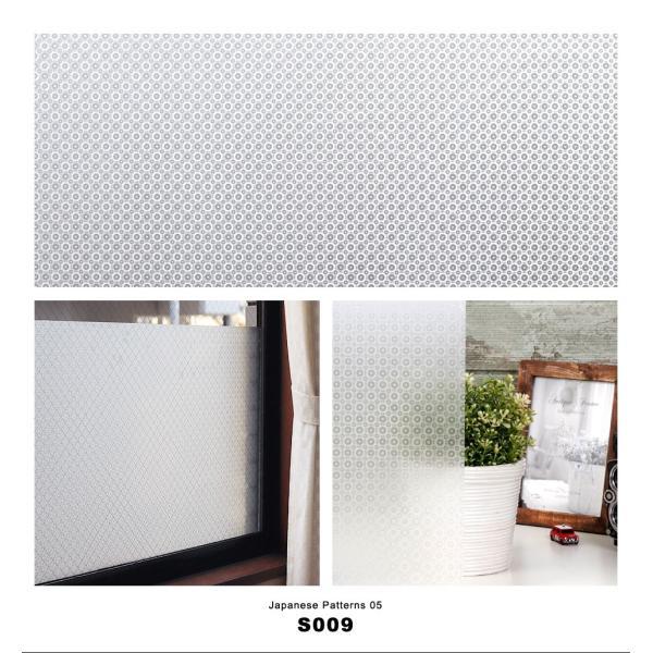 試せるサンプル 窓ガラス フィルム 目隠し シート はがせる (和柄) 全7種 装飾フィルム おしゃれ リフォーム 外から見えない プライバシー対策|senastyle|07