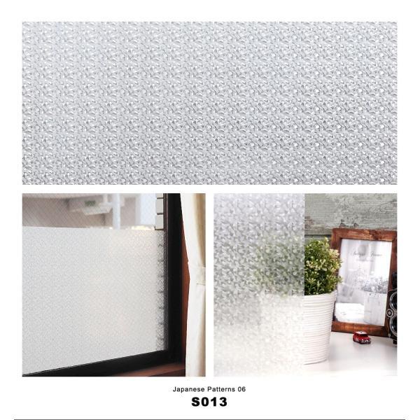 試せるサンプル 窓ガラス フィルム 目隠し シート はがせる (和柄) 全7種 装飾フィルム おしゃれ リフォーム 外から見えない プライバシー対策|senastyle|08