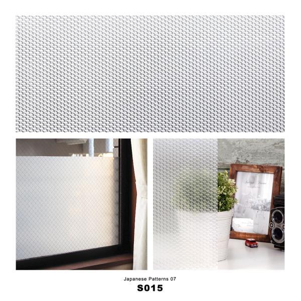 試せるサンプル 窓ガラス フィルム 目隠し シート はがせる (和柄) 全7種 装飾フィルム おしゃれ リフォーム 外から見えない プライバシー対策|senastyle|09
