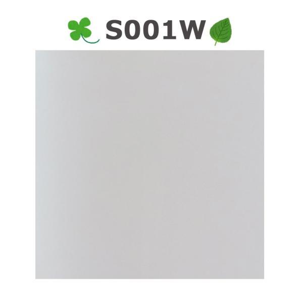 窓ガラス フィルム 外から見えない 窓 目隠しフィルム 幅120cm (mgch90-s001w-sam) はがせる おしゃれ 目隠しシート UVカット 飛散防止|senastyle|02