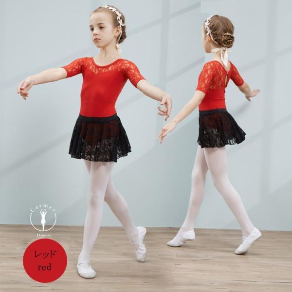 バレエレオタード 女の子 子供 ダンス衣装 バレエ形体服 レオタード 連体ダンス服  半袖 シフォンスカート 裾レース 練習着 お稽古 バレエ用品 senbudo 05