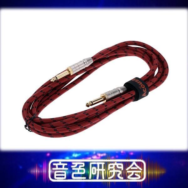 シールドケーブル Acoustics 3m/10ft 6.35mmモノラルジャックプラグ ST series レッド sendaiguitar