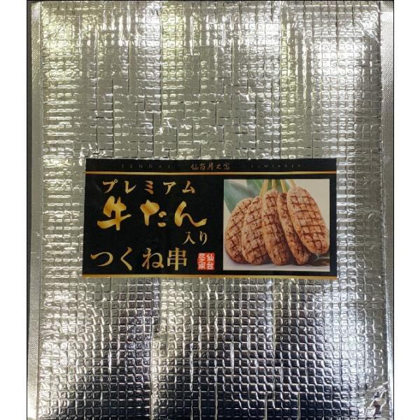 特製牛たん入りつくね串10本入(5本×2) sendaisuminoya 03