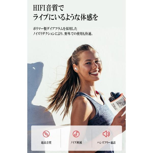 新作ブルートゥースイヤホン Bluetooth 5.0 ワイヤレスイヤホン  ヘッドセット 片耳 Hi-Fi高音質 マイク内蔵 充電ケース付属 最大連続再生時間20時間 左右耳兼用|sendaizuihouen-store|02