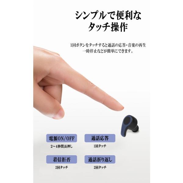 新作ブルートゥースイヤホン Bluetooth 5.0 ワイヤレスイヤホン  ヘッドセット 片耳 Hi-Fi高音質 マイク内蔵 充電ケース付属 最大連続再生時間20時間 左右耳兼用|sendaizuihouen-store|12