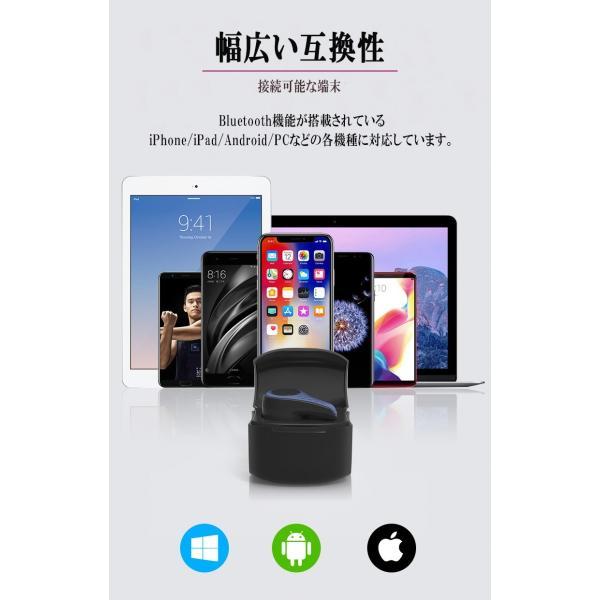 新作ブルートゥースイヤホン Bluetooth 5.0 ワイヤレスイヤホン  ヘッドセット 片耳 Hi-Fi高音質 マイク内蔵 充電ケース付属 最大連続再生時間20時間 左右耳兼用|sendaizuihouen-store|13