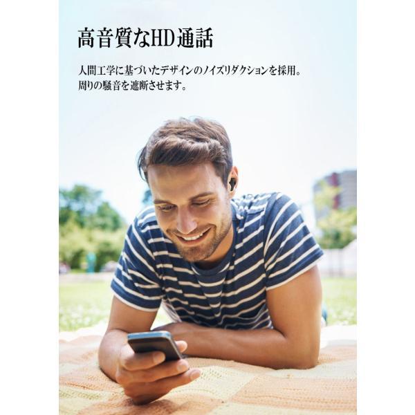 新作ブルートゥースイヤホン Bluetooth 5.0 ワイヤレスイヤホン  ヘッドセット 片耳 Hi-Fi高音質 マイク内蔵 充電ケース付属 最大連続再生時間20時間 左右耳兼用|sendaizuihouen-store|03