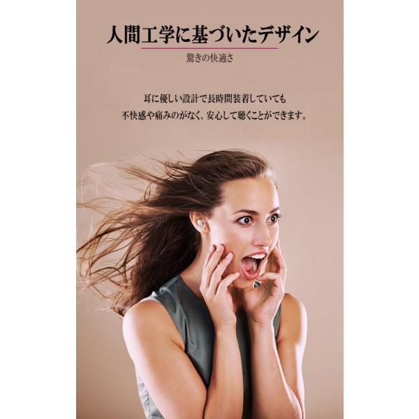 新作ブルートゥースイヤホン Bluetooth 5.0 ワイヤレスイヤホン  ヘッドセット 片耳 Hi-Fi高音質 マイク内蔵 充電ケース付属 最大連続再生時間20時間 左右耳兼用|sendaizuihouen-store|04