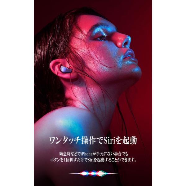 新作ブルートゥースイヤホン Bluetooth 5.0 ワイヤレスイヤホン  ヘッドセット 片耳 Hi-Fi高音質 マイク内蔵 充電ケース付属 最大連続再生時間20時間 左右耳兼用|sendaizuihouen-store|07