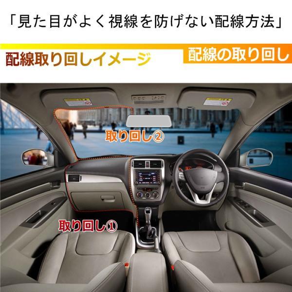 新ミラー型ドライブレコーダー 9.66インチ タッチパネル式IPS液晶 デジタルインナーミラー フルHD1080P 前後カメラ同時録画 駐車監視 エンジン連動 SDカード別売 sendaizuihouen-store 11