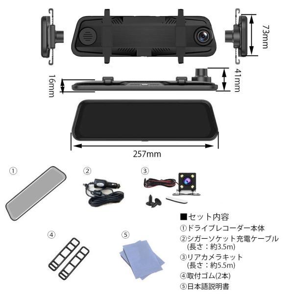 新ミラー型ドライブレコーダー 9.66インチ タッチパネル式IPS液晶 デジタルインナーミラー フルHD1080P 前後カメラ同時録画 駐車監視 エンジン連動 SDカード別売 sendaizuihouen-store 12