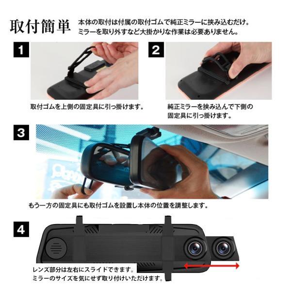 新ミラー型ドライブレコーダー 9.66インチ タッチパネル式IPS液晶 デジタルインナーミラー フルHD1080P 前後カメラ同時録画 駐車監視 エンジン連動 SDカード別売 sendaizuihouen-store 04