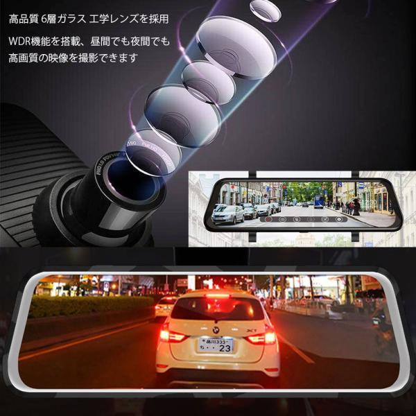 新ミラー型ドライブレコーダー 9.66インチ タッチパネル式IPS液晶 デジタルインナーミラー フルHD1080P 前後カメラ同時録画 駐車監視 エンジン連動 SDカード別売 sendaizuihouen-store 07