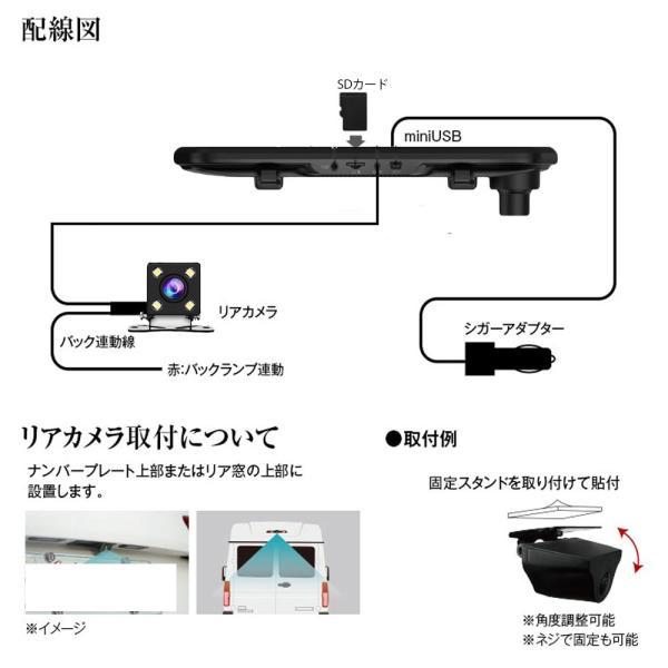 新ミラー型ドライブレコーダー 9.66インチ タッチパネル式IPS液晶 デジタルインナーミラー フルHD1080P 前後カメラ同時録画 駐車監視 エンジン連動 SDカード別売 sendaizuihouen-store 10