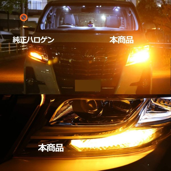 LEDウインカーバルブT20シングルピン角も対応/S25シングル選択可アンバー ハイブリッド車対応 改良版ハイフラ防止抵抗内蔵 50W 3600Lm キャンセラー内蔵 2本set|sendaizuihouen-store|08
