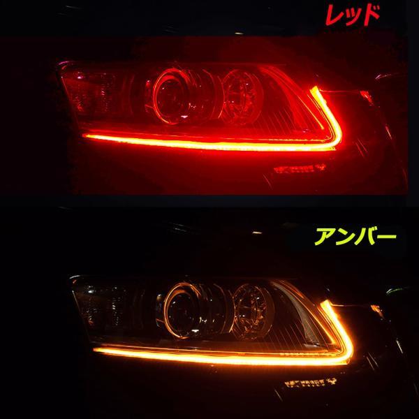 LED テープ流れるウインカー ホワイト/アンバー アイスブルー/アンバー レッド/アンバー シーケンシャル ウインカー機能付き カット可能60cm2本 sendaizuihouen-store 04