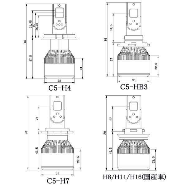 LEDヘッドライト H4 H7 C5 車検基準  50W 6500K/3000K 5600LM 2本セット|sendaizuihouen-store|05