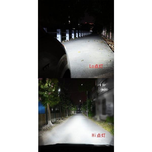 LEDヘッドライト H4 H7 C5 車検基準  50W 6500K/3000K 5600LM 2本セット|sendaizuihouen-store|07