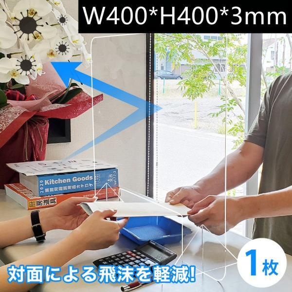 アクリル板コロナ対策窓あり他サイズあり600×600mm400×400mm透明アクリル仕切り板コロナ感染予防場所取らない飲食店オ