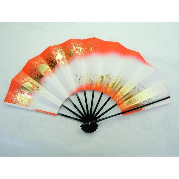 舞扇子 日本舞踊・踊り用 29cm 両つまちらし 朱 日本製(京都) 箱なし|senjyu