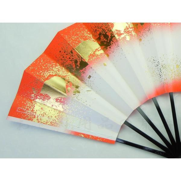 舞扇子 日本舞踊・踊り用 29cm 両つまちらし 朱 日本製(京都) 箱なし|senjyu|04