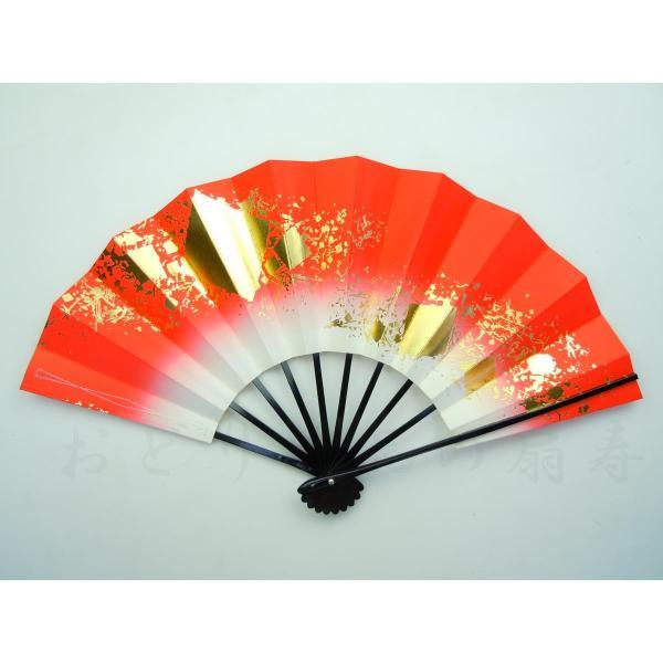 舞扇子 日本舞踊・踊り用 29cm 色紙ちらし 赤 日本製(京都) 箱なし senjyu