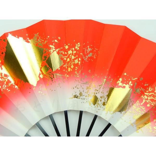 舞扇子 日本舞踊・踊り用 29cm 色紙ちらし 赤 日本製(京都) 箱なし senjyu 02
