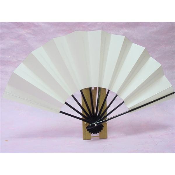 舞扇子 日本舞踊・踊り用 29cm 白扇 黒塗 箱なし senjyu