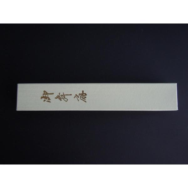 舞扇子 化粧箱 扇子入れ 標準用 9.5寸(29cm)用 A|senjyu