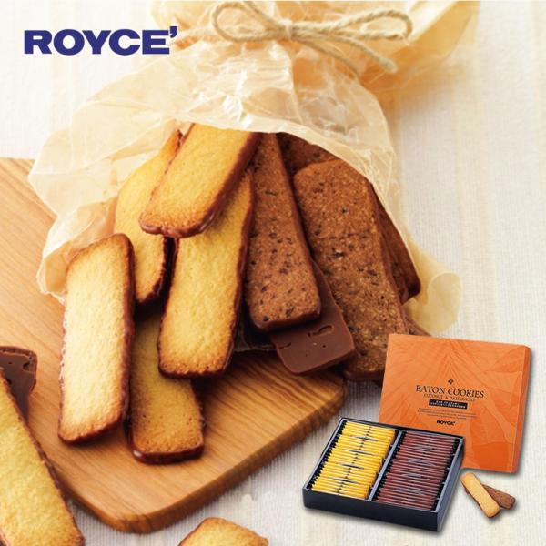 ロイズ バトンクッキー 2種詰め合わせ ココナッツ ヘーゼルカカオ ROYCE' 北海道 お土産 スイーツ ギフト 贈り物|senka-land