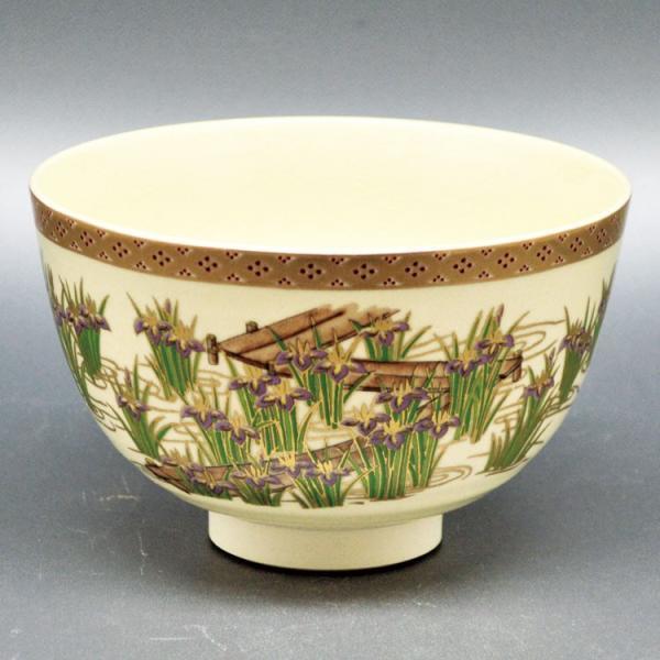 茶道具 抹茶茶碗(まっちゃちゃわん) 茶碗 薩摩風 八つ橋 宮地 英香