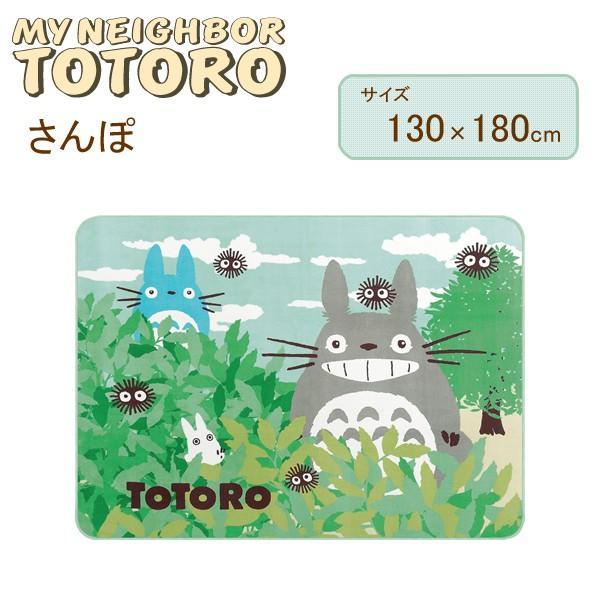 となりのトトロ/さんぽ(約130×180cm)