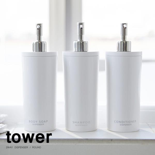 Tower/タワー