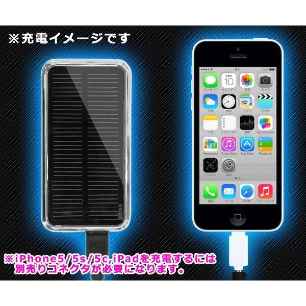 「WASHODO」ソーラーチャージャー 大容量充電器 3500mAh スマホ・携帯など充電可能!ブラック/ホワイト|senkyakuya|03