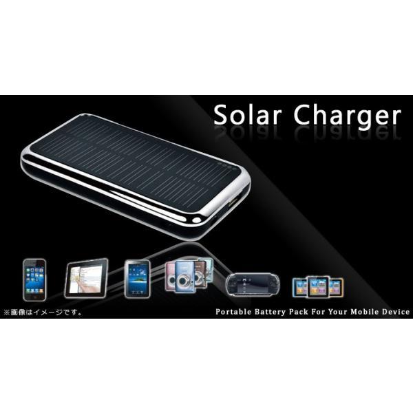 「WASHODO」ソーラーチャージャー 大容量充電器 3500mAh スマホ・携帯など充電可能!ブラック/ホワイト|senkyakuya|05