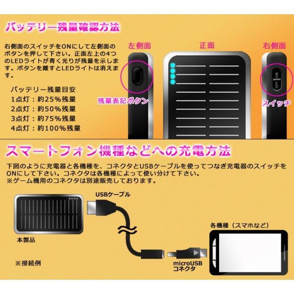 「WASHODO」ソーラーチャージャー 大容量充電器 3500mAh スマホ・携帯など充電可能!ブラック/ホワイト|senkyakuya|08