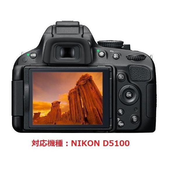 WASHODO NIKON D5100 デジタルカメラ用 樹脂製 液晶保護フィルム