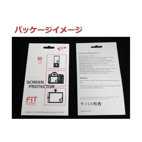 SONY  HDR-CX630V/CX560V/CX590V デジタル ビデオカメラ液晶画面保護フィルム 指紋防止 光沢タイプ【503-0049】