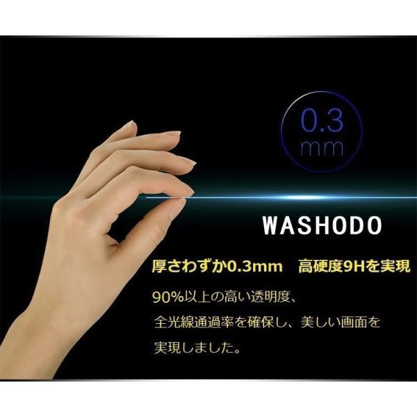 WASHODO CANON IXY 650 コンパクトデジタルカメラ 強化ガラス 液晶保護フィルム