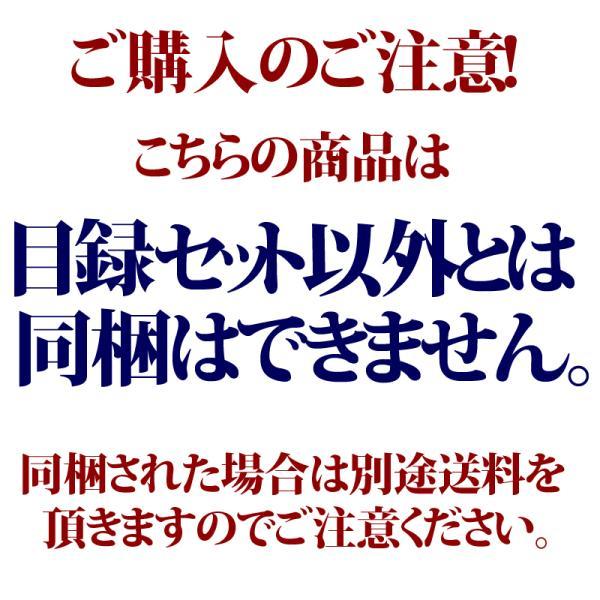 近江牛の千成亭 近江牛目録セット50 sennaritei 04