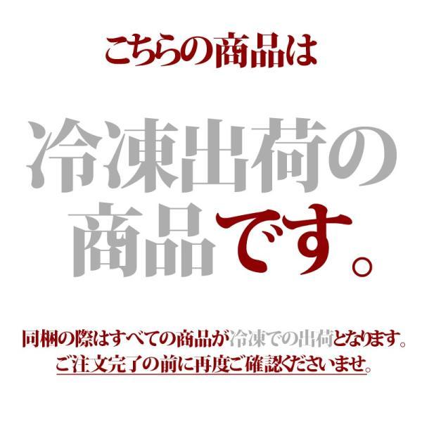 近江牛 かのこハンバーグ|sennaritei|06